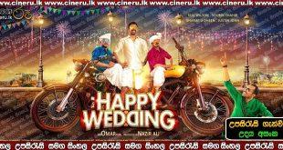Happy Wedding 2016 Sinhala Sub