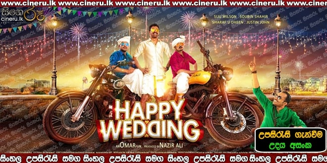 Happy Wedding 2016 Sinhala Sub