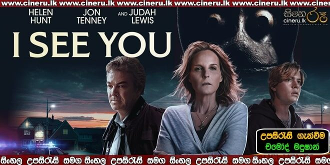 I See You 2019 Sinhala Sub