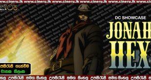 Jonah Hex 2010 Sinhala Subtitles