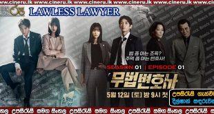 Lawless Lawyer 2018 Sinhala Sub
