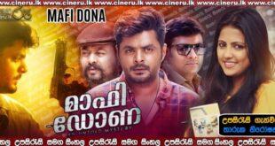 Maffi Dona 2019 Sinhala Sub