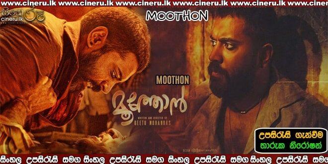 Moothon 2020 Sinhala Sub