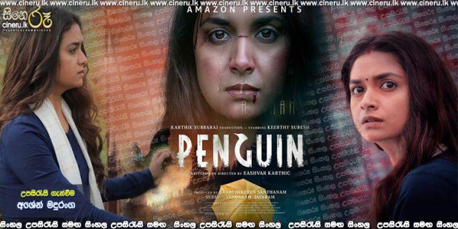 Penguin 2020 Sinhala Sub