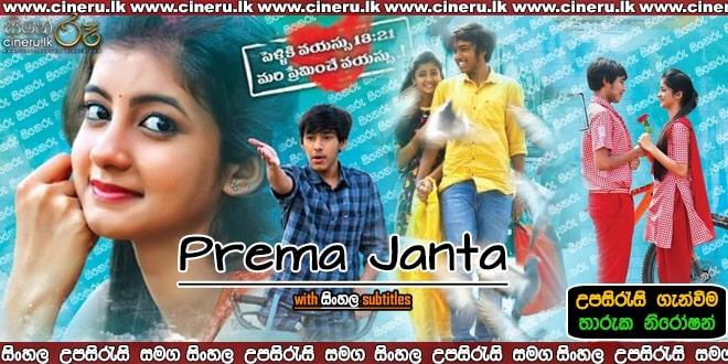 Prema Janta 2019 Sinhala Sub