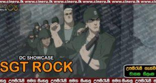 Sgt Rock 2019 Sinhala Sub