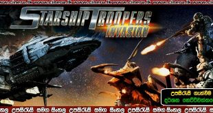 Starship Troopers Invasion 2012 Sinhala Sub