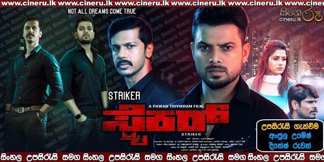 Striker 2019 Sinhala Sub