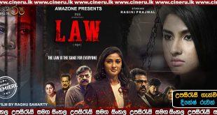 LAW 2020 Sinhala Sub