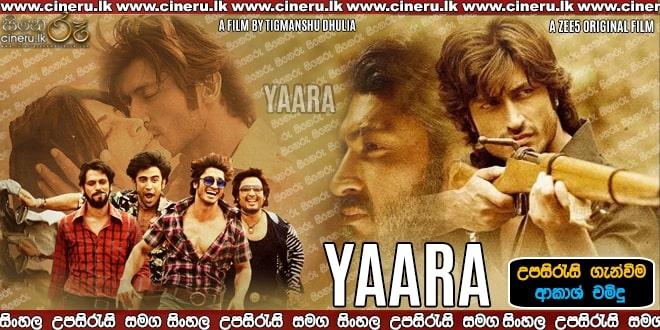 Yaara 2020 Sinhala Sub