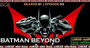 Batman Beyond S01E03 Sinhala Sub