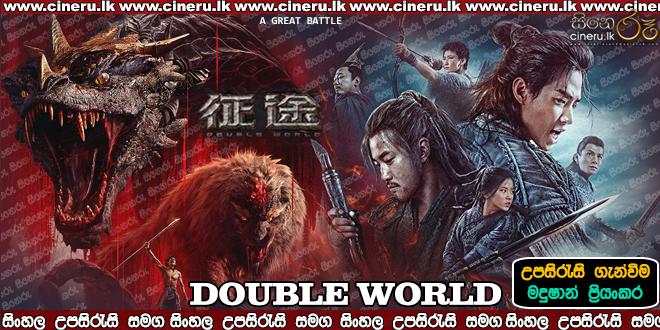 Double World 2019 sinhala Sub