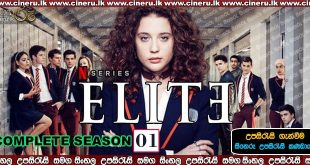 Elite 2018 Sinhala Sub