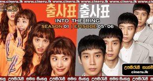Into The Ring E05- E06 Sinhala Sub