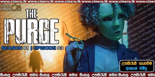 The Purge S01E03 Sinhala Sub