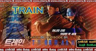 Train 2020 Sinhala Sub