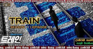Train 2020 E03 Sinhala Sub