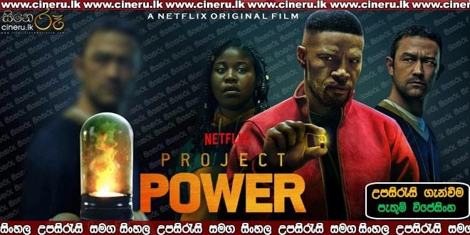 Project Power 2020 Sinhala Sub