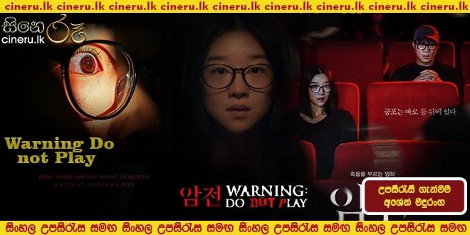 Warning Do Not Play 2019 Sinhala Sub