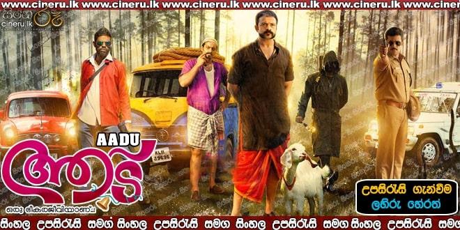 Aadu 2015 Sinhala Sub