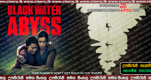 Black water abyss 2020 sinhala sub