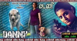Danny 2020 Sinhala Sub