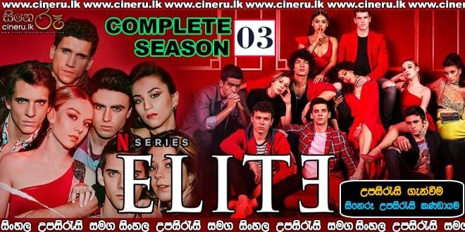 Elite Season 03 Sinhala Sub