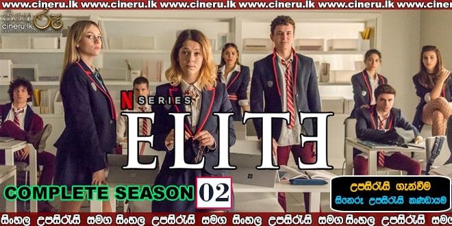 Elite Season 02 Sinhala Sub