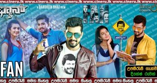 Fan 2019 Sinhala Sub