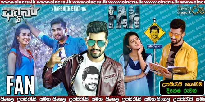 Fan 2019 Sinhala Sub