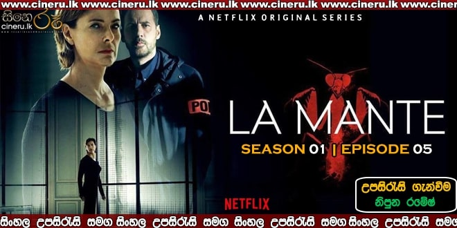 La Mante (2017) E05 Sinhala Sub