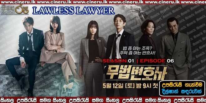 Lawless Lawyer E6 Sinhala Sub