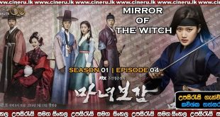 Mirror of the Witch (2016) E04 Sinhala Sub
