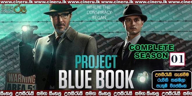 Project Blue Book 2019 Complete Season 01 Sinhala Sub