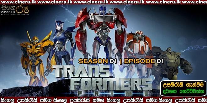 Transformers Prime 2020 Sinhala Sub