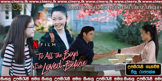 To All the Boys I've Loved Before 2018 Sinhala Sub