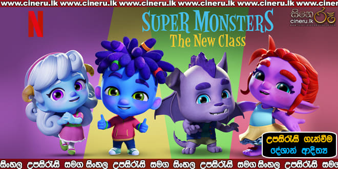 Super Monsters The New Class Sinhala Sub
