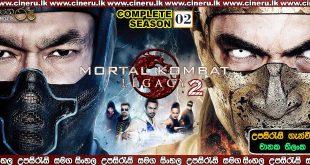 Mortal combat Legacy 2013 Complete Season 02 sinhala sub