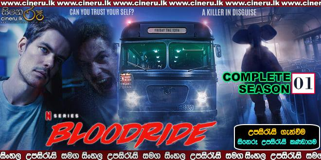 Bloodride 2020 sinhala sub