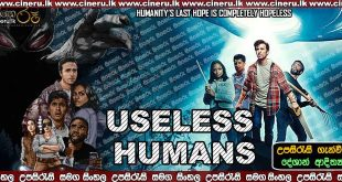 Useless Humans 2020 Sinhala Sub