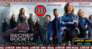 Secret Society of Second Born Royals 2020 Sinhala Sub