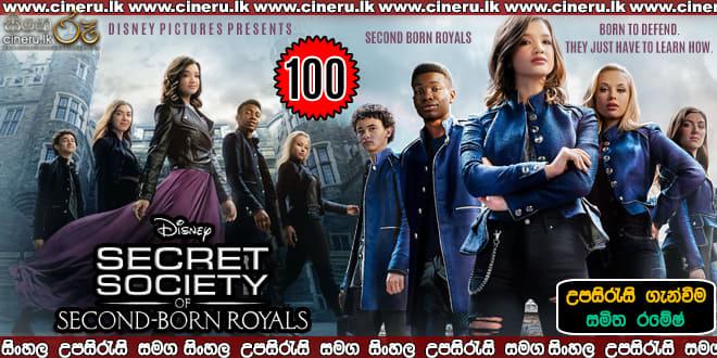 Secret Society of Second Born Royals 2020 Sinhala Sub
