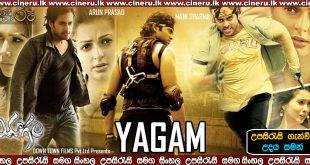 Yagam 2010 Sinhala Sub