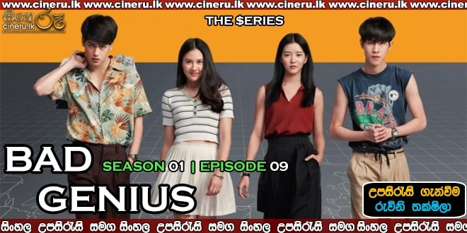 Bad Genius (2020) E09 Sinhala Sub