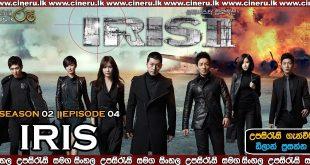 Iris II (2013) S02E04 Sinhala Sub