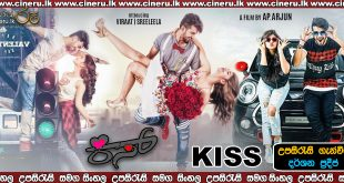 Kiss 2019 Sinhala Sub