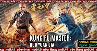 Kung Fu Master Huo Yuanjia (2020) Sinhala Sub