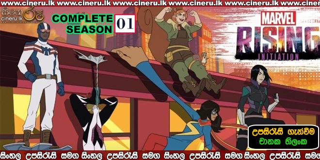 Kamarottu Checkpost 2019 Sinhala Sub
