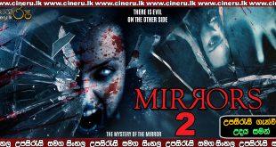 Mirrors 2 2010 Sinhala Sub