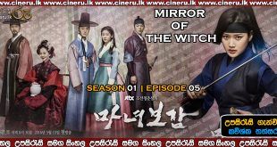 Mirror of the Witch 2016 E05 Sinhala Sub